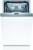 Bosch SPV 4 HMX 61 E 45 cm vollintegrierbar ab 10.2021 lieferbar