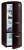 Gorenje RK 60319 OCH A++, H 170B 60 cm, dark chocolate, TA rechts, Umluft-Kühlsystem