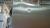 Liebherr CBNPes 3956-21 Premium A++ LED BioFresh NoFrost Edelstahl SmartSteel B-Ware