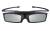 Samsung SSG P 51002/XC 3D Brille 2er Pack