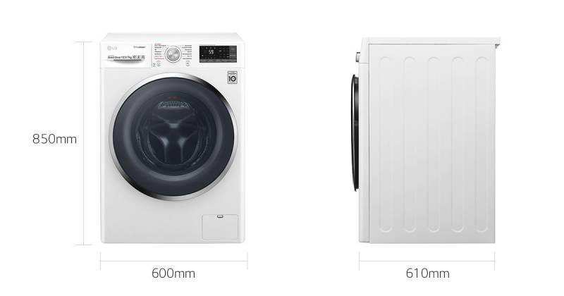 LG F 12 WD 74 Slim EEK A 7 Kg Waschen 4 Trocknen